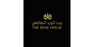 Taif Rose House-بيت الورد الطائفي