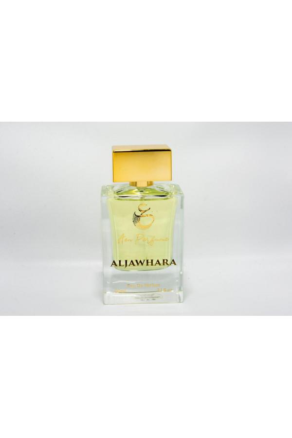 Aljawhara