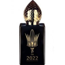 شباب جيل ٢٠٢٢- 2022 Generation Black